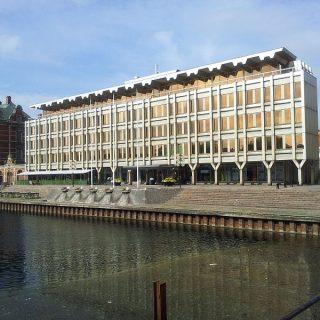 Landskrona stadshus